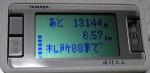 f0065954_20274621.jpg