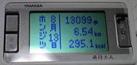 f0065954_20301066.jpg