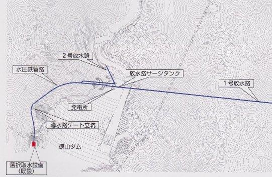 徳山水力発電所 パンフレット _f0197754_2092724.jpg