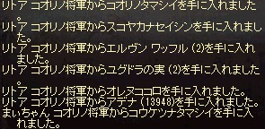 a0201367_2353668.jpg