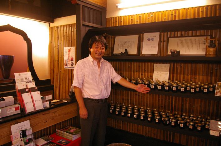 竹炭専門店・鎌倉すざく:体の内と外からの健康づくりを提案_c0014967_2145157.jpg