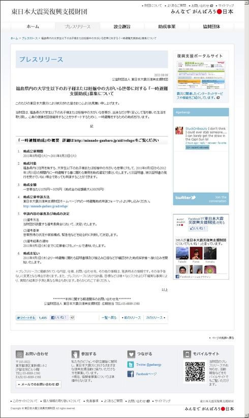 手数料1000円いただきます。_d0044584_13213717.jpg
