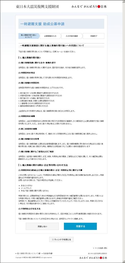 手数料1000円いただきます。_d0044584_1322082.jpg