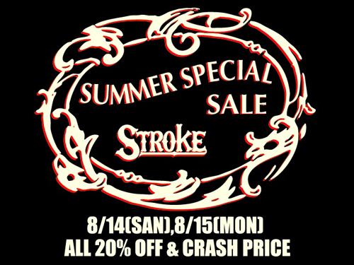 STROKE style sample_d0101000_12533461.jpg