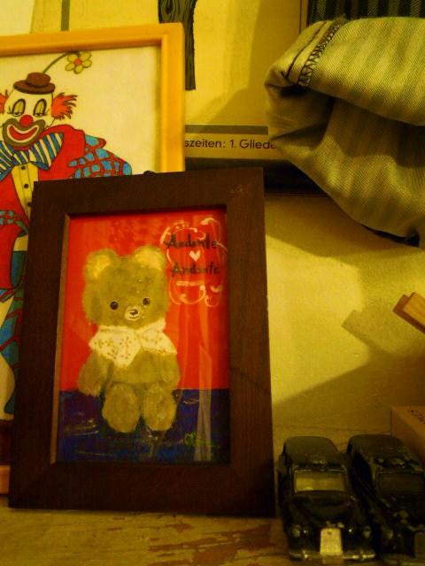 クマについて_f0180307_203957.jpg