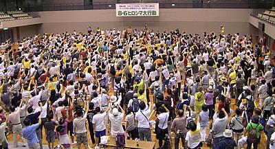 「動労西日本」本部情報第43号_d0155415_12404694.jpg