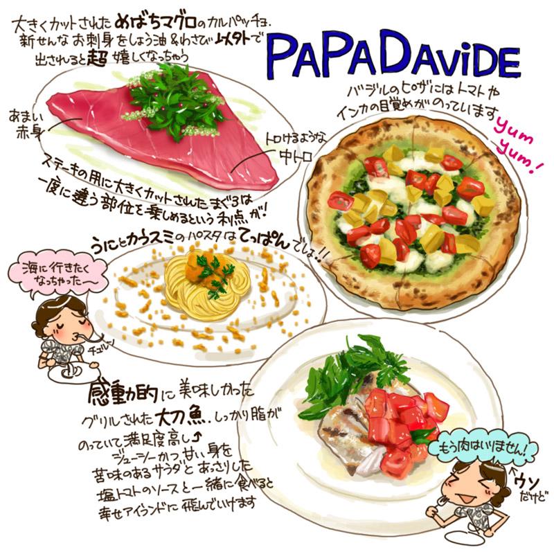 横浜元町でお魚イタリアン☆PAPADAVIDE_c0161724_23233921.jpg