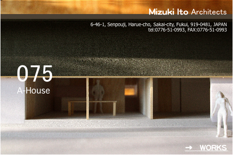 A-House! 現在、こんな感じですすんでます!_f0165030_955184.jpg