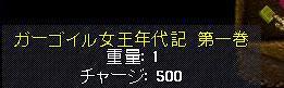 c0184233_137465.jpg