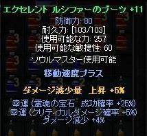 c0143238_051312.jpg