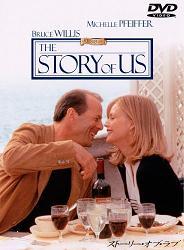 ストーリー・オブ・ラブ The Story of Us_e0040938_13141333.jpg