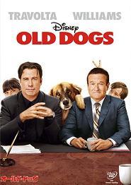 オールド・ドッグ オレたちイクメン? Old Dogs_e0040938_13222493.jpg
