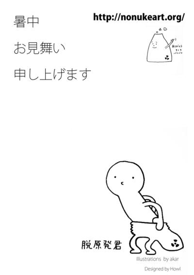 b0170947_1117680.jpg