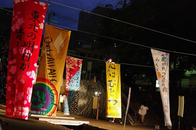 京の七夕 2011... _f0152550_1223161.jpg