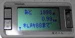 f0065954_16114574.jpg