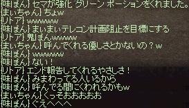 a0201367_09284.jpg