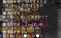 d0065670_9372484.jpg