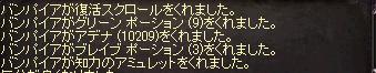 b0083880_5352111.jpg