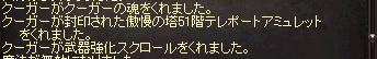 b0083880_5359100.jpg