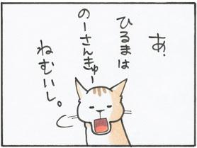 f0172285_1140547.jpg