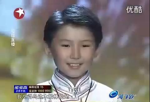 天使の微笑み賞 Uudam (モンゴルの歌王子)-Angel Smile Prize for Uudam_f0186787_11111339.jpg