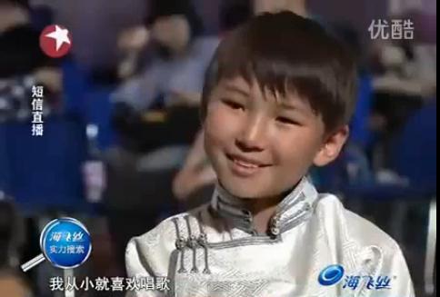 天使の微笑み賞 Uudam (モンゴルの歌王子)-Angel Smile Prize for Uudam_f0186787_11115260.jpg