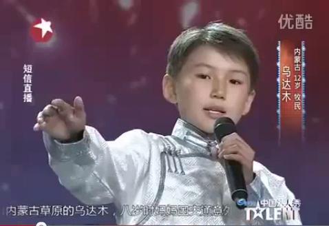 天使の微笑み賞 Uudam (モンゴルの歌王子)-Angel Smile Prize for Uudam_f0186787_11123042.jpg