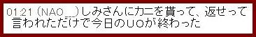 b0096491_2473410.jpg