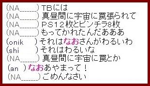 b0096491_2565552.jpg