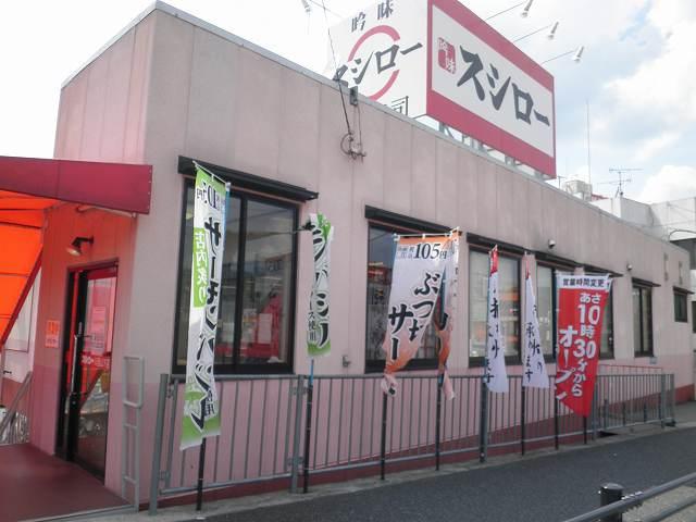 あきんどスシロー  川西山下店_c0118393_8544827.jpg