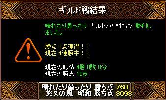 d0081603_203589.jpg