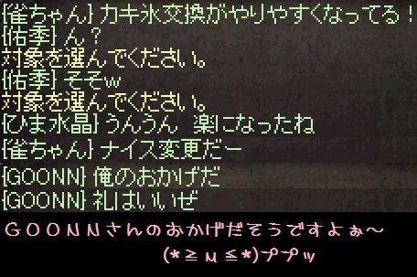 f0072010_6149.jpg