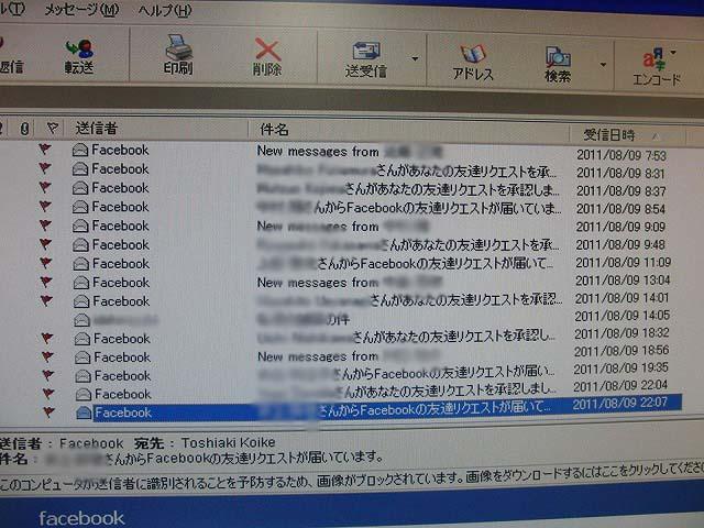 f0141310_746193.jpg