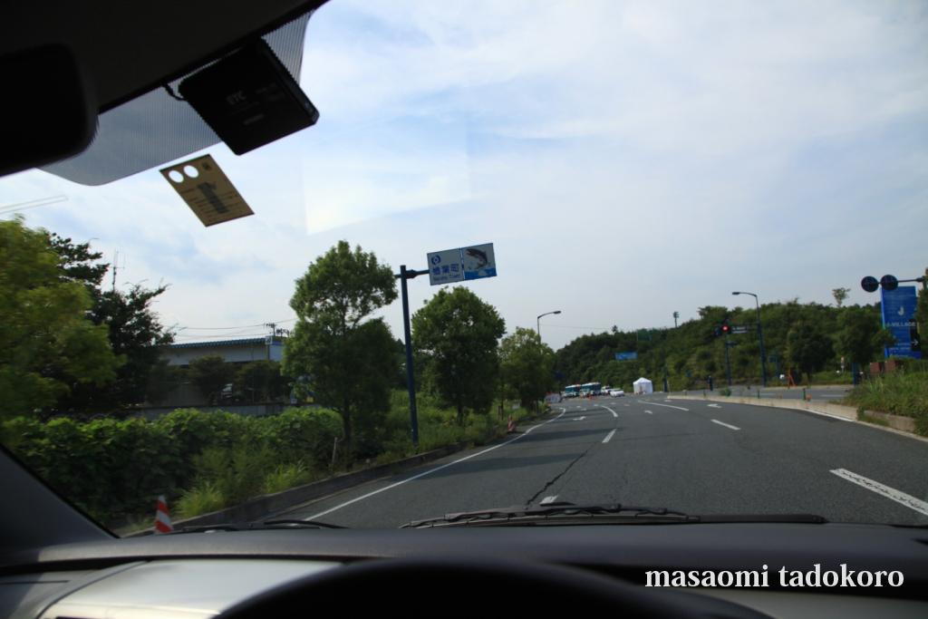 広野町 - Hirono, Fukushima - JapaneseClass.jp
