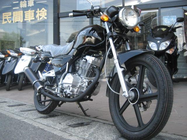みんなのバイク!VS125展示!知立店ほっとニュース☆_a0169121_18544329.jpg