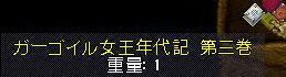 c0184233_2143758.jpg