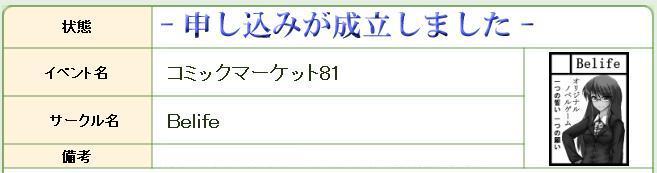 f0026133_2139359.jpg