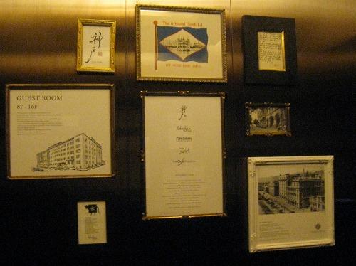 8月 神戸旧居留地オリエンタルホテル ロビー周辺_a0055835_23104580.jpg