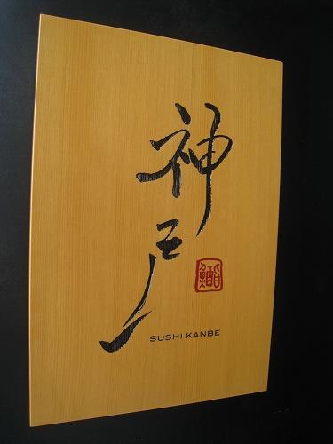 8月 神戸旧居留地オリエンタルホテル ロビー周辺_a0055835_23264829.jpg