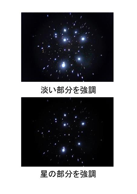 新しい!?画像処理方法_b0167343_14472.jpg