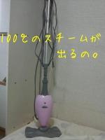 f0067245_15525810.jpg