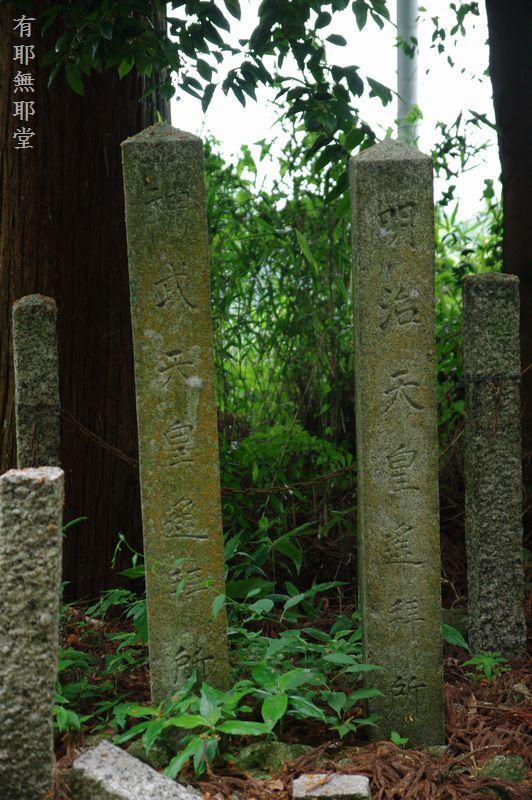 高天彦神社 神霊_a0157263_22524026.jpg
