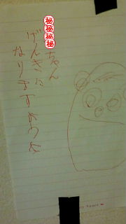 長男が_e0031464_2157994.jpg