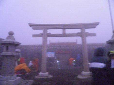 富士山初登頂!_e0159969_18482646.jpg