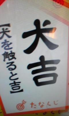 b0202778_7244246.jpg