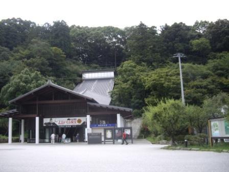 九州国立博物館_b0206085_1111347.jpg