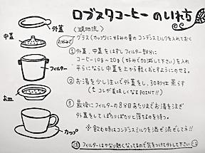 ロブスタのコーヒー_f0077789_1225215.jpg