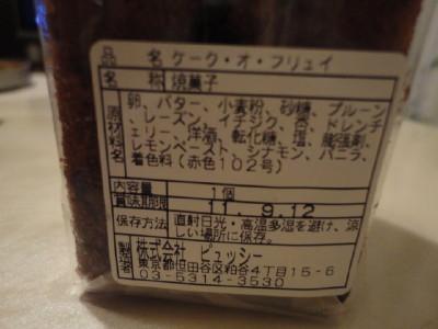 b0032593_19744.jpg