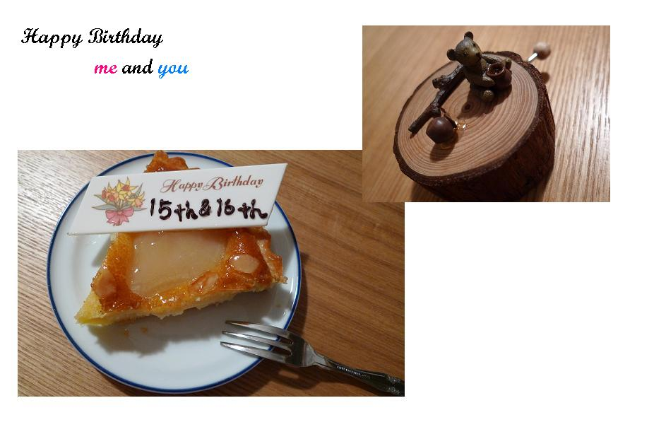 Happy Birthday to me and you_a0188798_23452060.jpg