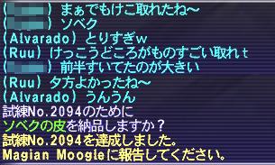 b0082004_535446.jpg
